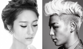 T.O.P And Krystal Being Accused Of Dating By Netizens Again