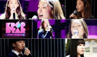 5 Girls You Must Focus At K-Pop Star 5