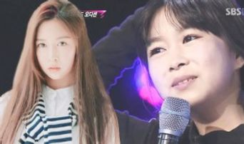 A Member Of Cosmic Girls Who Appeared At SBS K-pop Star