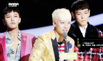Taeyang Pointed Out The Singers Left Early At 2015 MAMA