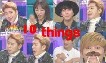 10 Things Outstanding Personal Specialties Of Idols