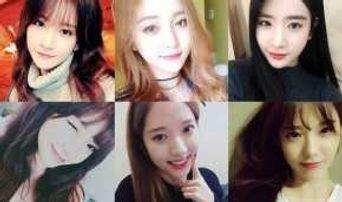 Pre-debut Selfies Of Cosmic Girls, WJSN