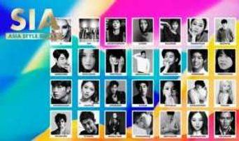 2016 Style Icon Asia Awards (SIA): Line-Up