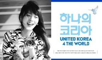 Wonder Girls' SunYe Sings Her First Song In 4 Years