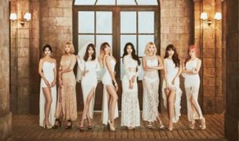 9MUSES Members Profile: Star Empire's Muses