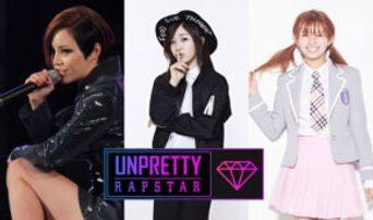 Unpretty Rapstar Season 3: LineUp