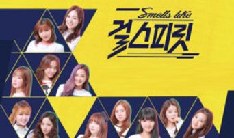 Current Ranking of JTBC 'Girl Spirit': As of July 20