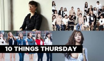 10 Things: The Greatest Scandals of Cube Entertainment