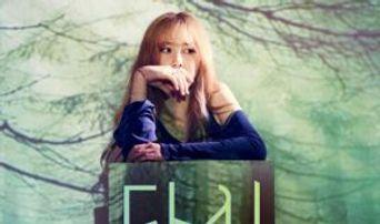 Teaser )) JiMin Park of 15& Solo Comeback 'Try'