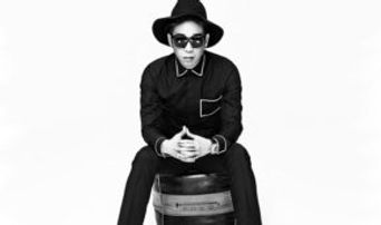 MC Mong to Possibly Return on TV for 'UFO' Comeback