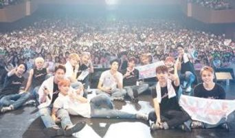 SEVENTEEN Brings in 13,000 Fans for 1st Japanese Concert