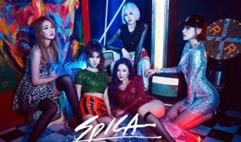 Teaser )) SPICA Digital Single 'Secret Time'