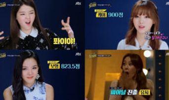"""Ranking of JTBC's """"Girl Spirit"""": As of September 20th"""