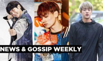 Breaking K-Pop News & Celebrity Gossip: 5th Week of August