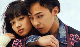 G-Dragon and Komatsu Nana Dating Rumor Confirmed With New Evidence?