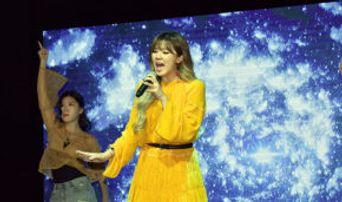 Soul Diva Kim JuNa Makes Her Air Debut for 'Summer Dream'