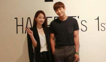 Netizens React to JYP Born Couple: YeEun & Jeong JinWoon
