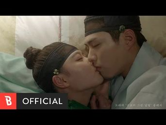MV )) Hwang ChiYeul - Because I Miss You (Moonlight Drawn by Clouds OST)