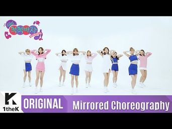 Video )) Twice - TT (Mirrored Choreography Ver. & Dance Cover Contest on 1theK)