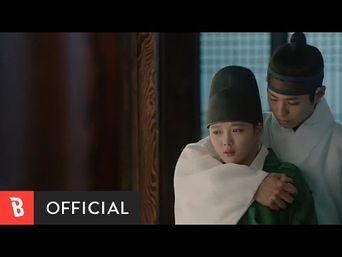 Teaser )) Park BoGum - Partner For Life (Moonlight Drawn by Clouds OST)