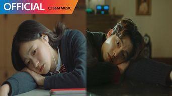 MV )) Crush - Beautiful (Goblin OST)