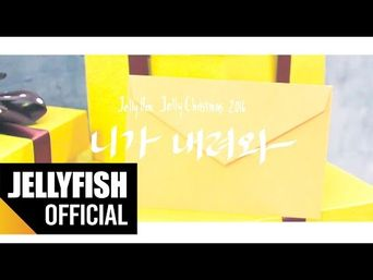 Video )) Jellybox Jelly Christmas 2016 'Falling' Promotion Video