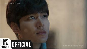 MV )) Sung SiKyung - Somewhere Someday (The Legend of The Blue Sea OST)