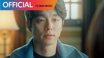 MV )) Roy Kim, Kim Ezzy - Heaven (Goblin OST)