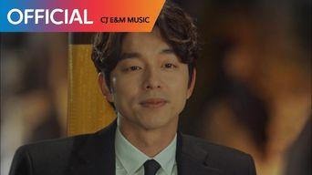 MV )) Jung JoonIl - The First Snow (Goblin OST)