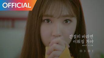 Teaser )) I - I Wish (Feat. Tiger JK)