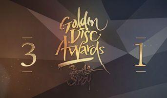 31st Golden Disc Awards 2017 Results: Final Winners