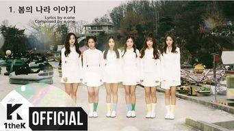 Teaser )) APRIL 3rd Mini Album 'Prelude' Preview