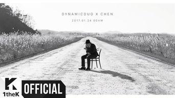 Teaser )) Dynamic Duo, EXO Chen - Nosedive