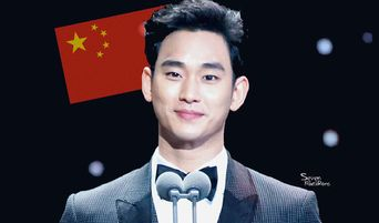 Ranking: Top 10 Korean Male Celebrities Most Popular Among Chinese Fans