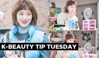 Korean Beauty Tip Tuesday: 'Weightlifting Kim BokJoo' x Laneige