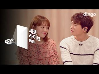 Video )) Lee SungKyung, Park HyungSik - True Colors