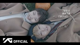 MV )) AKMU - Play Ugly (Lyric Video)