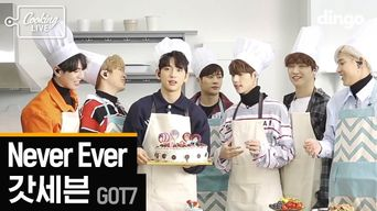 Video )) GOT7 - Never Ever (Cooking Live on Dingo Music)