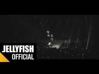 MV )) Seo InGuk - Better Together