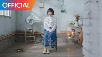Teaser )) Yang HeeEun X AKMU - The Tree