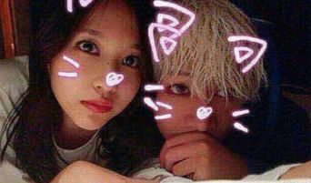 GOT7 BamBam and TWICE Mina's 'Bed Selfie' Confirmed to be Real