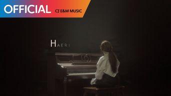 Teaser )) Lee HaeRi 'H' Debut Trailer