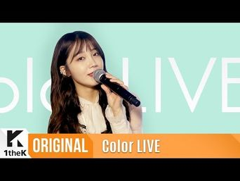 Video )) Jeong EunJi - The Spring (Live on 1theK)
