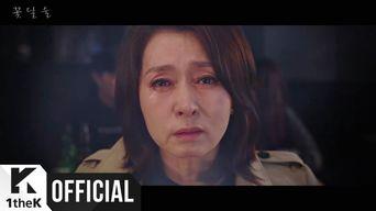 MV )) Hong JinYoung, DIA, Kim YonJa - You Are My Flower
