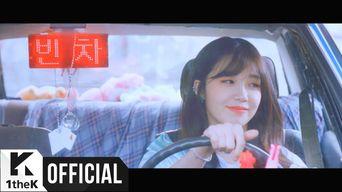 MV )) Jeong EunJi - The Spring (Feat. HaReem)