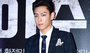 BIGBANG's T.O.P Admits To Smoking Marijuana After Being Charged & Investigated