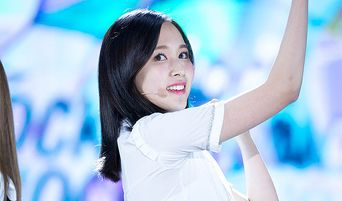 Netizens Finds TWICE Mina Was Born In A Rich Family