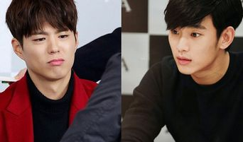 What Usually Happens at Park BoGum and Kim SooHyun's Fan Meetings