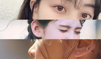 4 Different Piercing Style Shown by Korean Celebrities and Idols