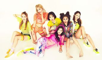 BP Rania Profile: After Four Shifts, The Rare Black Pearls of K-Pop Born